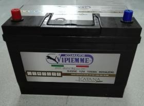 Vipiemme baterias 495 - BATERIA 30AH + IZQU 18,7X12,8X16,7 LXAXH